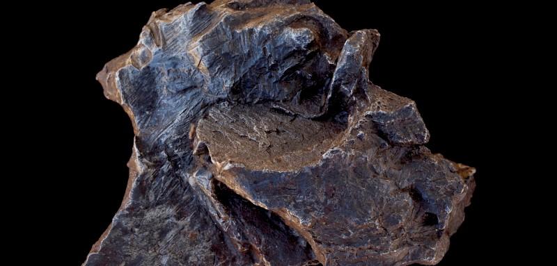 Минерал хромит