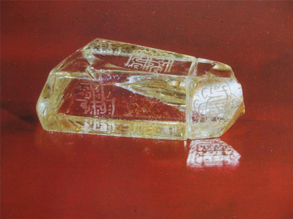 Прекрасный и кровавый алмаз Шах